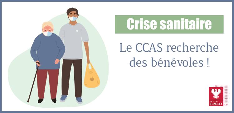 Le CCAS a besoin de vous !