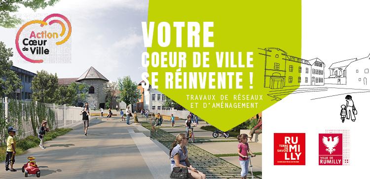 Opération d'aménagement Ecoles / Tours / Montpelaz